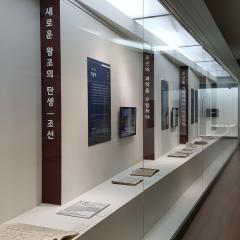 5-남양주, 역사의 중심에 서다.jpg